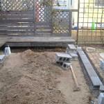 готовим площадку под укладку плитки