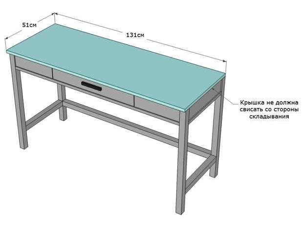 чертеж складного стола