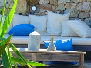 место для отдыха рядом с домом